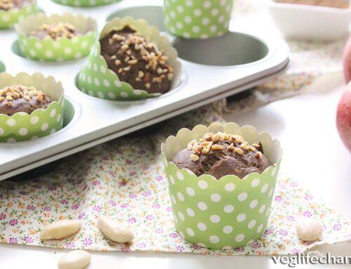 Muffins alla carruba | Senza glutine, vegan